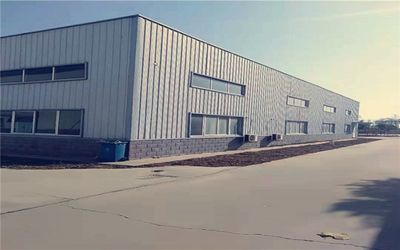 AOWEI AGRICULTURAL TECHNOLOGY CO.,LTD